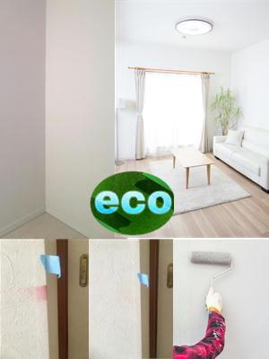 お部屋のクリーニング