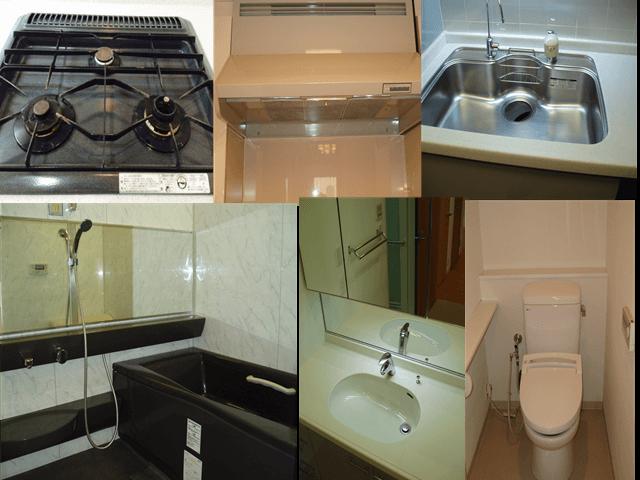 キッチン・トイレ・洗面台