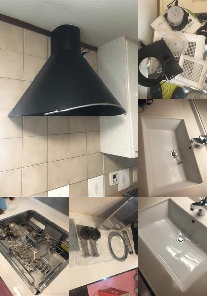換気扇・洗面台・キッチンBefore&After