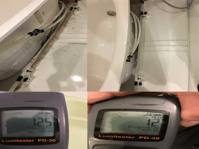 バスタブエプロン内部の殺菌洗浄と風呂釜洗浄前後の検査数値125RLU~12RLUまで雑菌数の減少