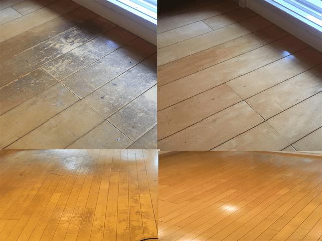 フローリング洗浄before&After